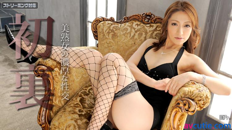 Mature Sex – Marina Matsumoto (011112-912)