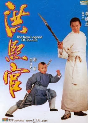 Legend Of The Red Dragon - Hồng hy quan
