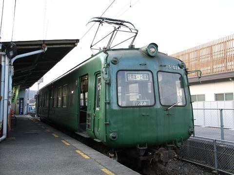 熊本電気鉄道 5000系電車 5102A形 上熊本駅にて その1