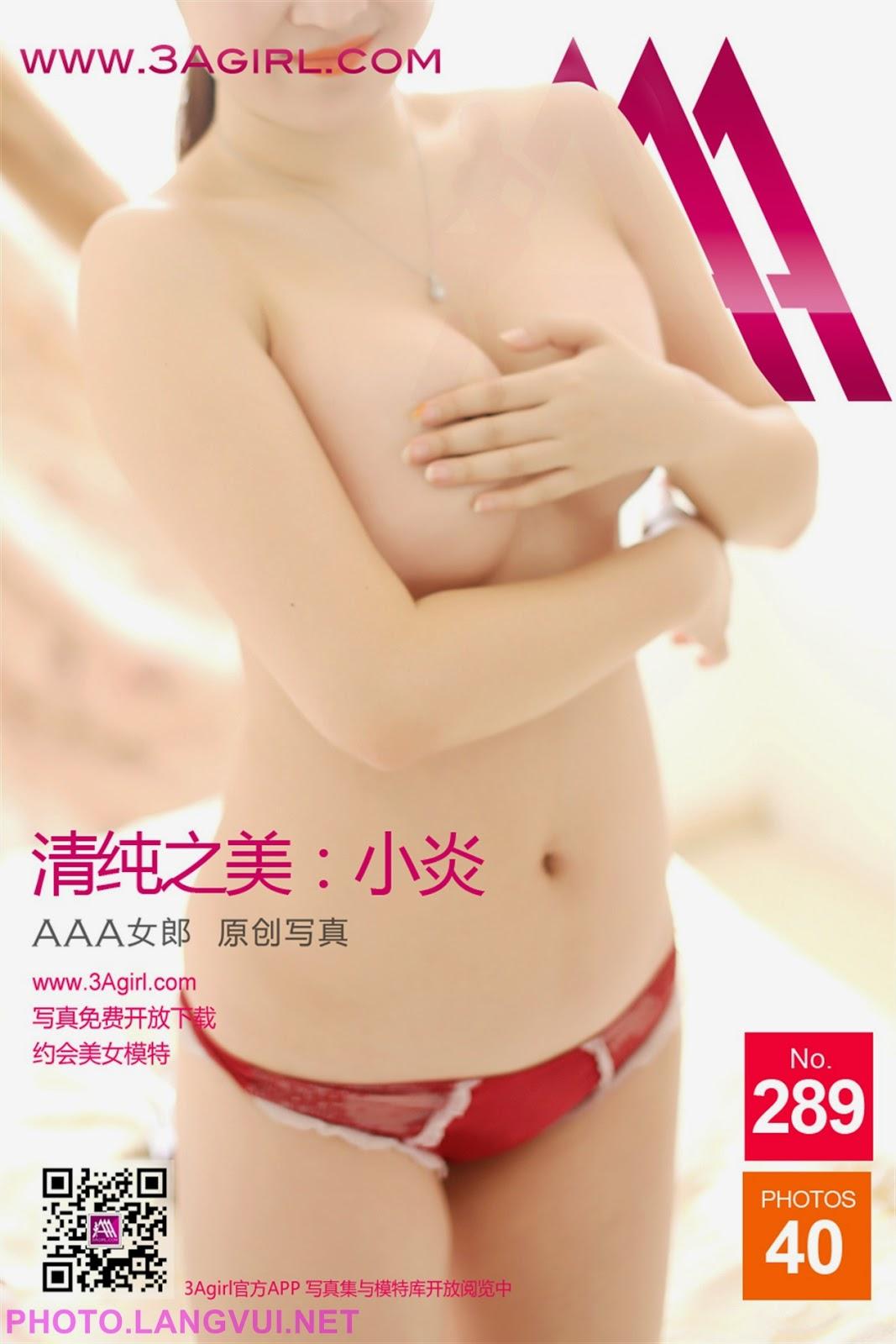 AAAgirl 3Agirl No-289