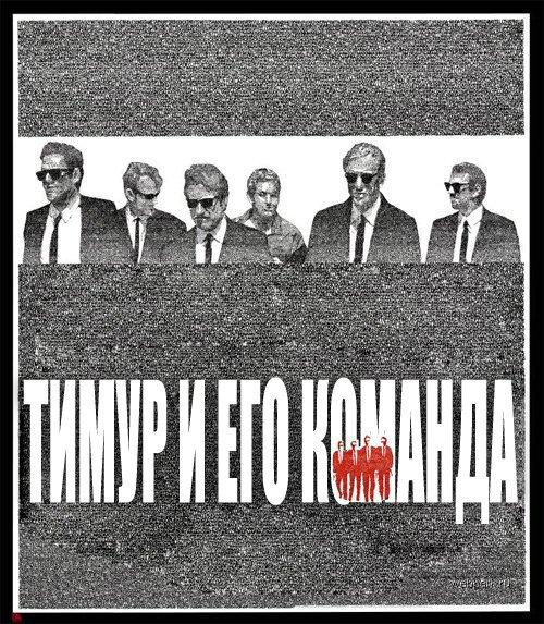 Фильм Гардемарины Вперед Страны