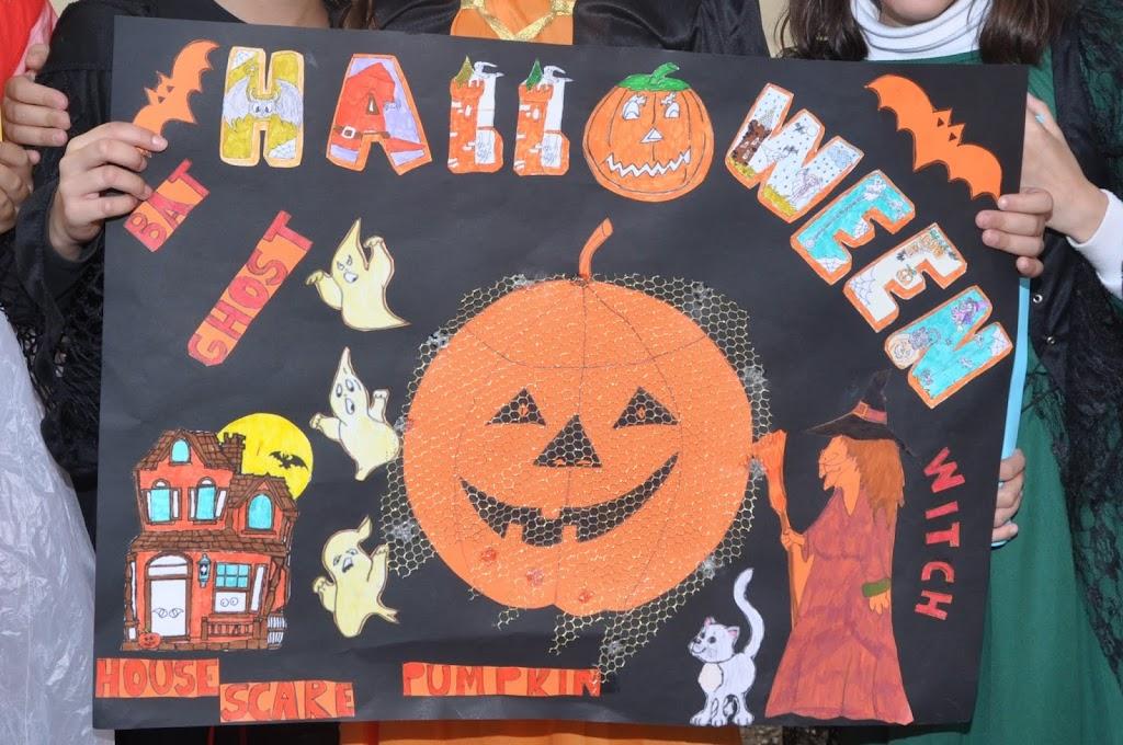 Halloweenn 2012