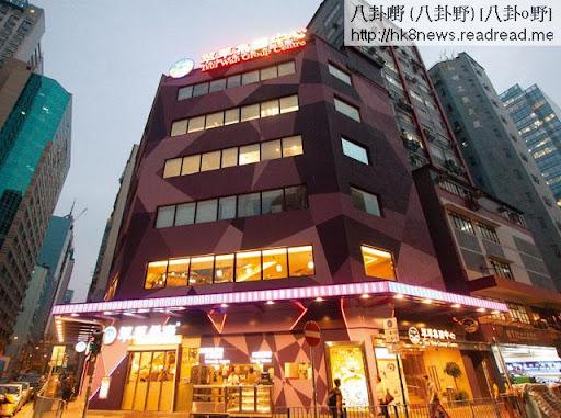 翠華招股進行得如火如荼,為配合上市,旗下餐廳近年均換上新裝修及招牌,集團牛頭角總部大樓的紫色外牆十分搶眼,地鋪為翠華餐廳,二樓是到會公司「至尊到會」。(廖健昌攝)