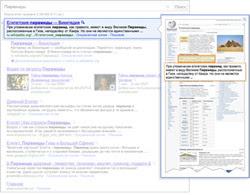 Предпросмотр в Google – быстро и без лишних кликов