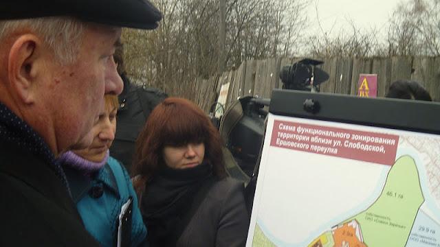 Дороги в Лукьяново   Авто ВОЛОГДА