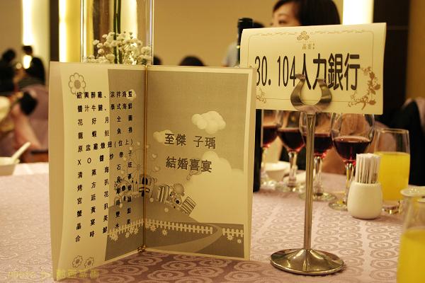 婚攝:小豆&至傑婚宴 @ 晶宴民權店