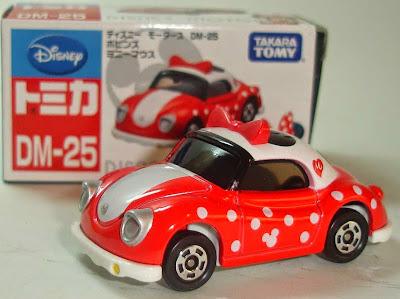 Hộp sản phẩm Disney Motors DM-25