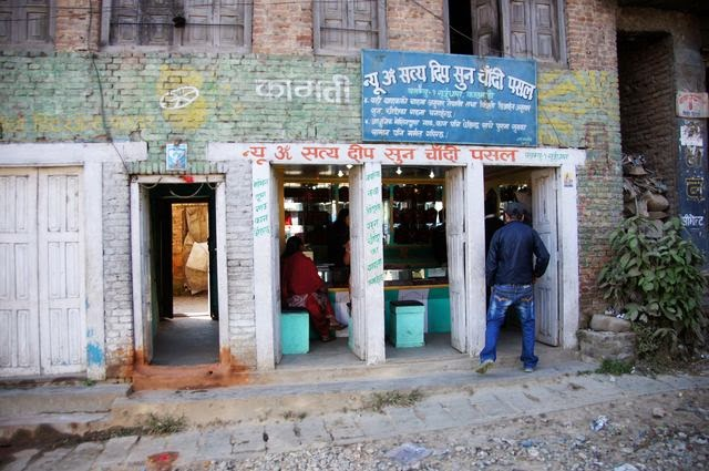 達人帶路-環遊世界-尼泊爾PoonHill健行-商店