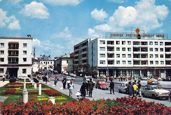 Suceava - centrul vechi: Trăiască Partidul Comunist Român