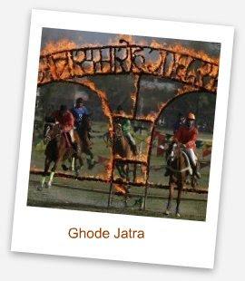 Ghode Jatra