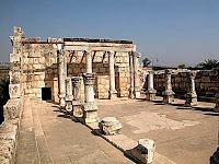 Capharnaum Synagogue