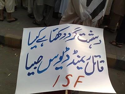PTI_Rally_Raymond_Davis_2011_killer