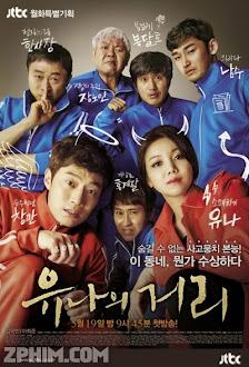 Siêu Đạo Chích - Yoo Na's Street (2014) Poster