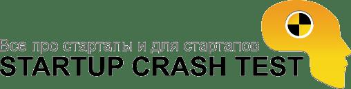 Startup Crash Test Odessa #2