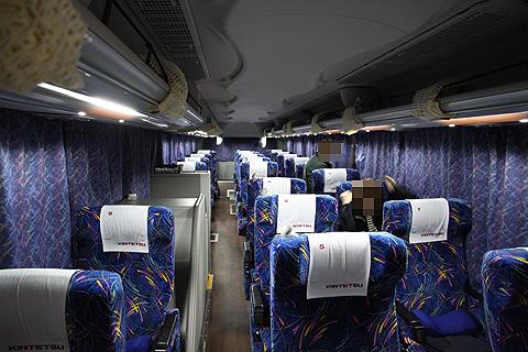 近鉄バス「オランダ号」 8063<br /> 車内 その1