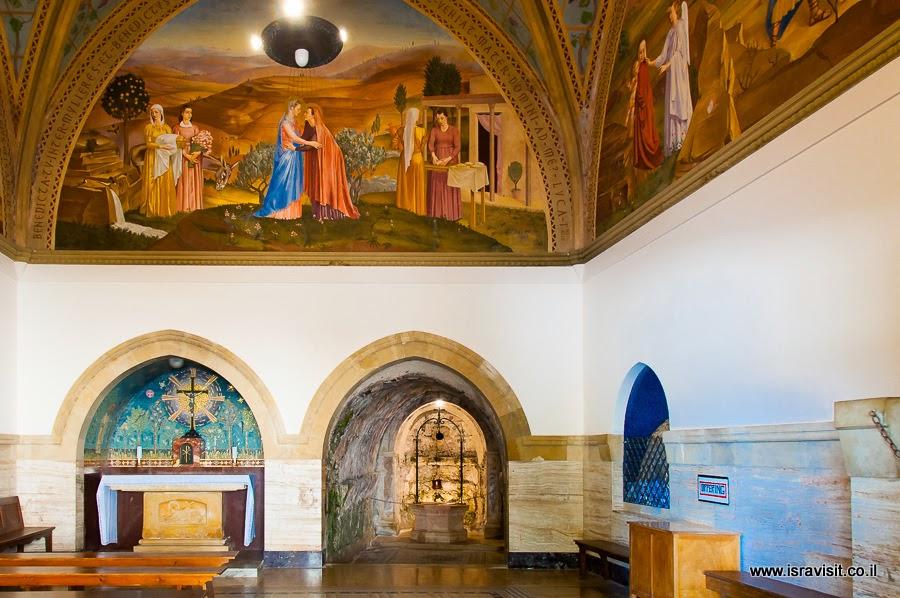 Церковь Посещения в Иудейских горах, нижняя церковь с гротом и родником