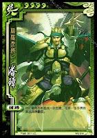 Pan Zhang 4