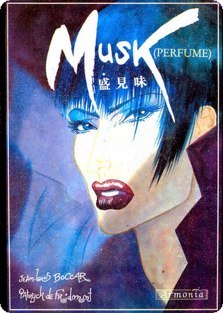 MusK (Perfume) Cómic Español