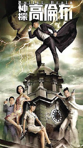 Thần Thám Ca Luân Bố - Bullet Brain poster