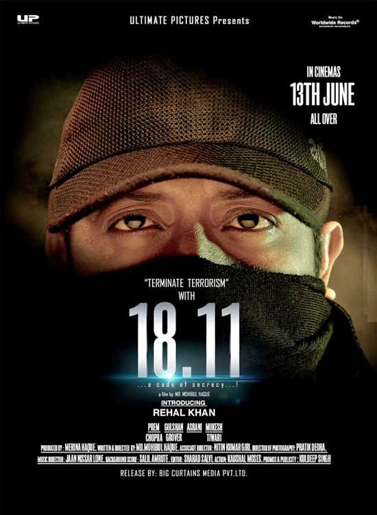 Poster Of Hindi Movie 18.11 (A Code of Secrecy...!!) (2014) Free Download Full New Hindi Movie Watch Online At Alldownloads4u.Com