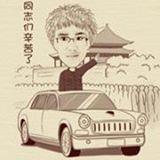 yukitoshi saito