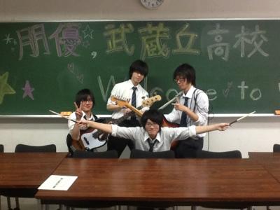 武蔵丘高等学校制服画像