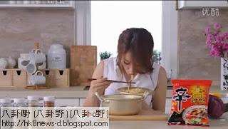 鍋蓋吃麵-智妍 鍋蓋吃麵