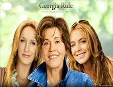 فيلم Georgia Rule