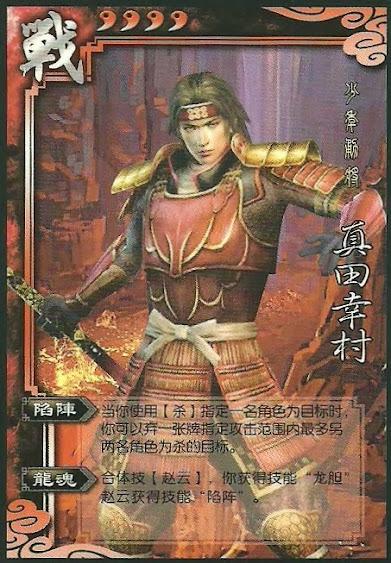 Zhen Tian Xing Shun