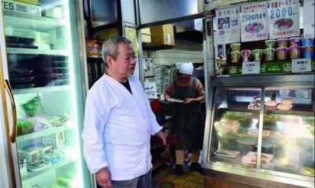 Người già Nhật Bản vẫn ham mê công việc