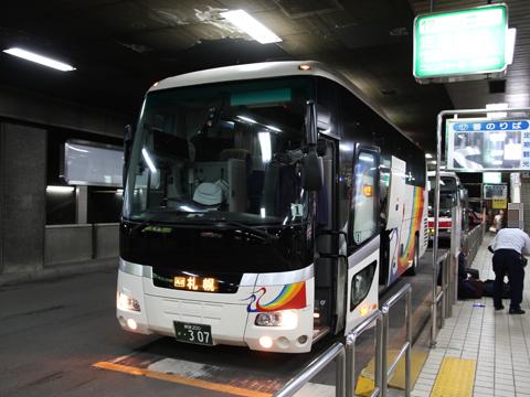 くしろバス「スターライト釧路号」 ・307 札幌駅前ターミナル到着