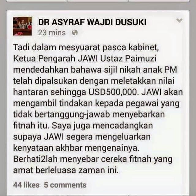 PANAS BERAPI PUAK PAKATAN FITNAH ANAK PM DAPAT HANTARAN USD500 RIBU