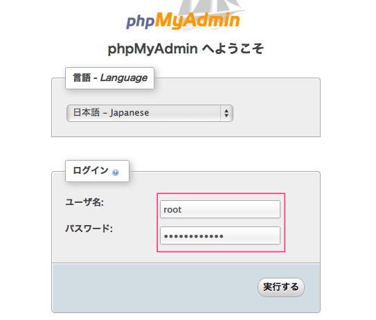 mtl_wp08
