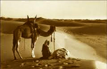 Nilai Diri Seorang Muslim bukan pada Harta dan Kedudukan