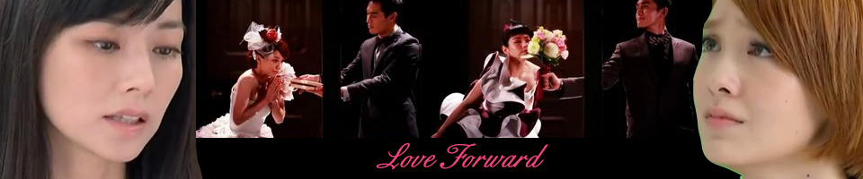 Love Forward banner