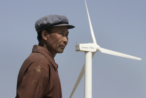 Offshore Wind Power Industry To Take Off In China Fujian Province Image