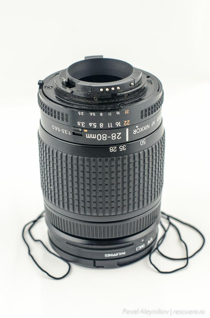 Nikon AF Nikkor 28-80mm f/3.5-5.6D