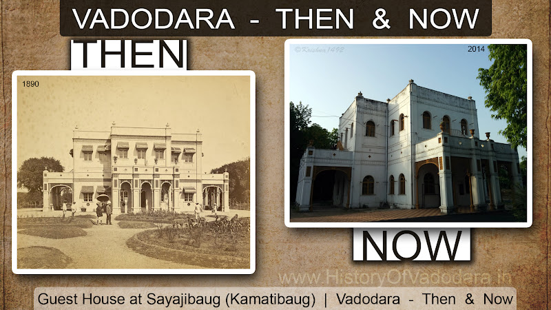 Guest House - Then & Now
