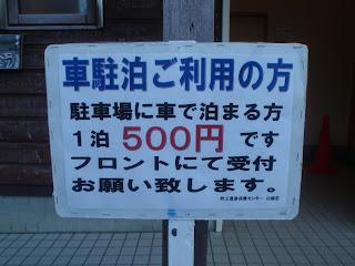 P9285141.JPG