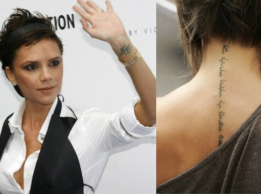 female celebrity tattoo. Angelina Jolie#39;s tattoos