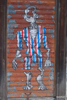 Немного граффити