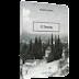Ο Τίποτας, Αντιγόνη Σώρρου (Android Book by Automon)