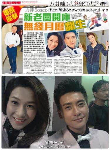 無綫月曆2013年翻生 力捧黃宗澤鍾嘉欣情侶檔打頭陣
