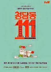 Cheongdamdong 111