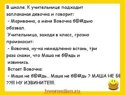 ... и приколы 2013: Приколы скачать mp4: newprikol2013.blogspot.com/2013/04/mp4.html