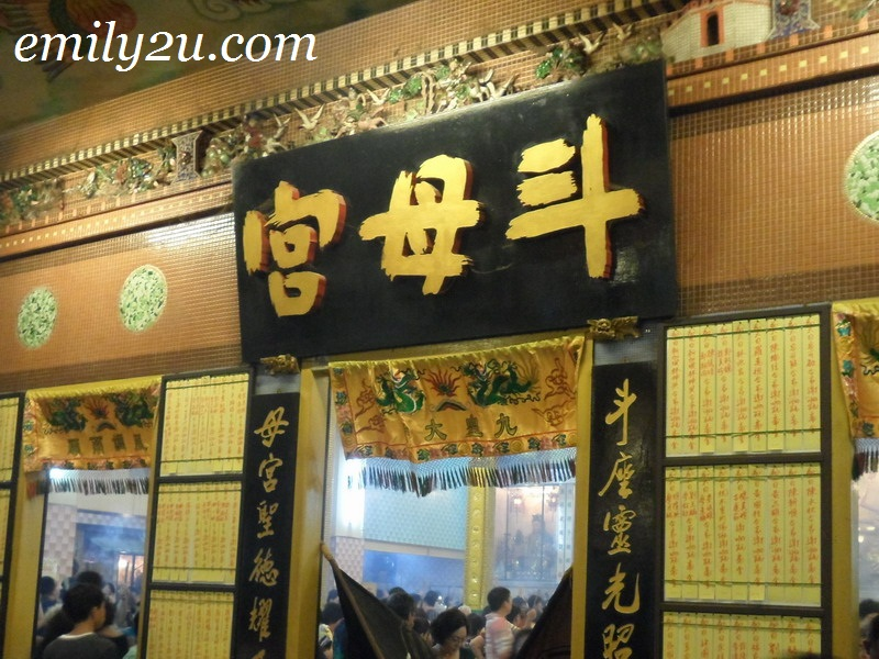 Photos: 九皇大帝 Nine Emperor Gods Festival @ Tow Boh Keong, Ipoh