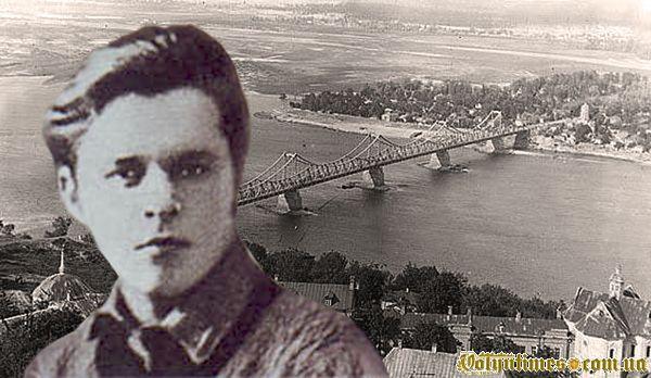 Олекса Влизько