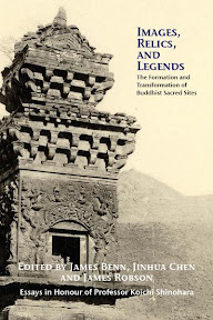 [Benn [et al.]: Images, Relics and Legends, 2012]