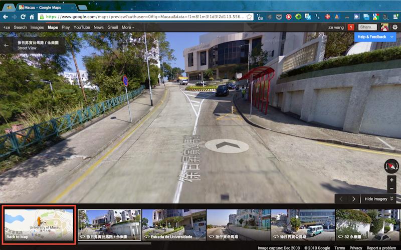街景模式有小地图指示位置