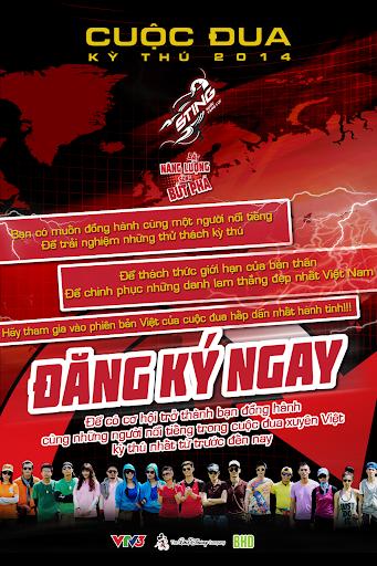 The Amazing Race Vietnam 2014 -  Cuộc Đua Kỳ Thú 2014